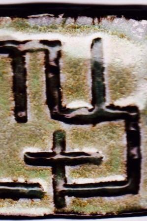 Maze Tile Up Close