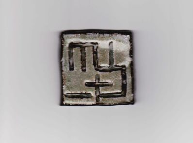 Maze Tile